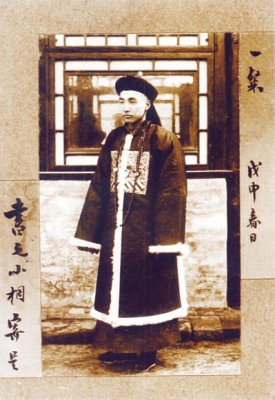 Chinese official with a mandarin square.jpg