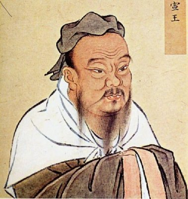 Confucianism, the Qing Dynasty's main religion.jpg