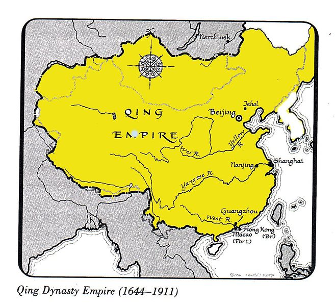 Qing Dynasty Achievements & Greatest Advancements on