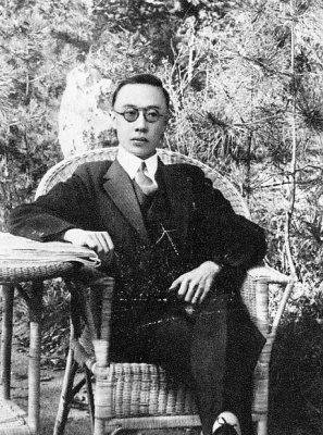 Puyi - The Last emperor of the Qing Dynasty.jpg