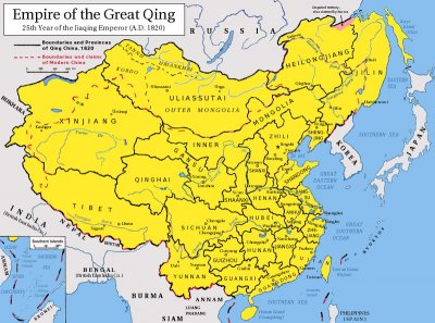 Territories under Qing Dynasty Rule.jpg